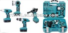 2012 NEW ITEMS- 5PCS BLOWING CASE RECHARABLE POWER TOOL SET