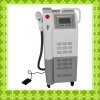Tattoo Removal Yag Laser (L001)