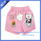 children fashion shoes shorts