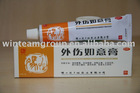 Traumatism Ointment--for crush injury, muscle sprain, bruise, empyrosis due to hot liquid or fire