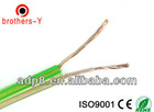 transparent audio speak cable 2x4mm2