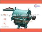 High Efficient Standard Wood Flour Machine With Best Price