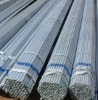 hot dipped galvanized gi pipe