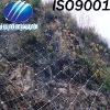 SNS Flexible Protection System rock fall fence