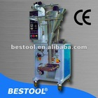 Food (Biscuit,Chocolate,Ice Cream,Snack,Cookies & Coffee) Packing Machine
