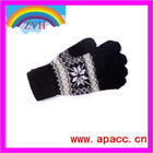 Now stylus touch screen wool gloves