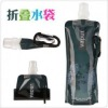 2012 plastic promotional gift foldable /collapsible water bottle