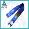 PP luggage belt