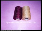 Graceful mesh floral wrapper for wedding decoration and party decoration.