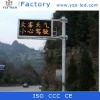 p16 full colour full colour LED Traffic display screen