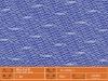 nylon spot mesh