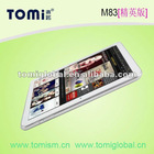 Android 4.0 1024*768 LED screen with 1gram /8gb 8inch tablet pc