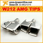 top quality W212 AMG exhaust tips for benz