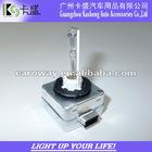 Hid Xenon Bulb D1S C hid kit xenon lamp