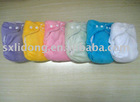colorful cloth nappies