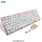 2011 fashionable Special colorful Keyboard