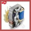61 series shade pole fan motor with UL/CE approval