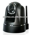Pan Tilt IP Camera with low price high quality