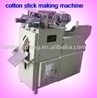 automatic two head cotton swab making machines