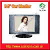 New 3.5inch car security monitor
