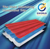 Roof Tile /corrugated steel sheet/ Heat Insulating Compound Tile