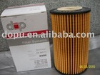 High quality Oil filter for BMW 11 42 1 716 121 /11 42 1 743 398