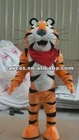 strong tiger mascot costume