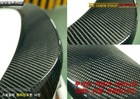 Carbon Fiber Rear Spoiler for Genesis Coupe, OEM Type