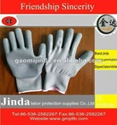 JD-A002 kitchen hot electrical safety gloves