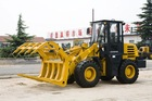 ZL16F 1.6 tons Front Grass Loader
