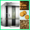 Professional stainless steel bakery gas oven