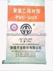 Best PVC RESIN SG-3