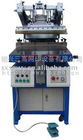 Electrical Screen Printing Machinery