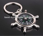 Rudder Sailor Compass Keychain Zinc Alloy Keychain Metal Keychain Wheel Keychains and logo design is welcome