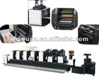 RGZ-330 Offset Printer/Label offset printing machine/Integrate Intermittent rotary die cutter/