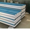 composite tiles for building material