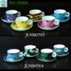 Tea&coffee cup