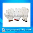 white color knitted gloves 7 gauge safety gloves cotton gloves