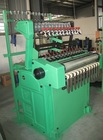 narrow fabric Needle Loom Machine
