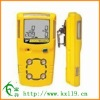 M40 toxic gas detection alarm instrument