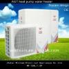 energy saving Water Heater