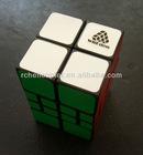 WitEden SQ224 Magic Cube Puzzle Cube Black