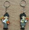 2012 hot-sale soft PVC key chain/cheap promotion gift keychain