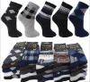 Durable socks for men