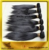 body twist hair extensions 12inch to 32inch brazilian