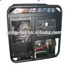 220/380V 50/60HZ 8KW-12KW air cooled TWins cylinder open frame electric power portable small diesel generator