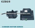 small dc gear motor