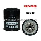 Oil Filter For Kobelco,Model KJ1667