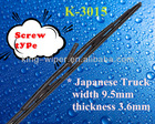 KM03-6674 tractor wiper, Special wiper blades for tractor and engineering cars K-3015