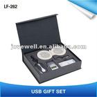 USB Gift Set,Gift Set,Mini Gift Set,Portable Set,Gift